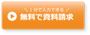 DL1014