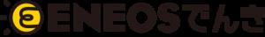 eneos_logo